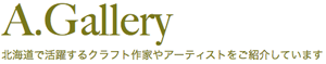 A.Galleryロゴ300.png